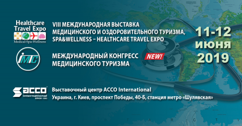 http://medforum.in.ua/wp-content/uploads/International-Exhibition-of-Medical-and-Health-Tourism-SPA-Wellness-Healthcare-Travel-Expo-2019-ru.jpg
